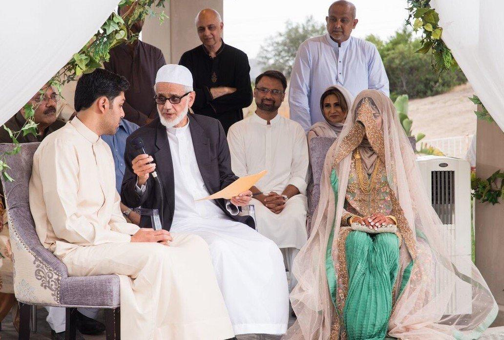 Nikah Ceremony - Muslim Wedding