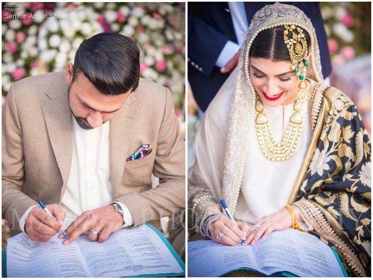 Mehar - Muslim wedding
